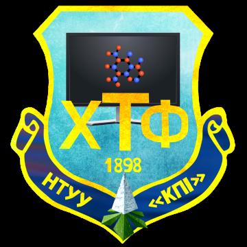 Хіміко-технологічний факультет